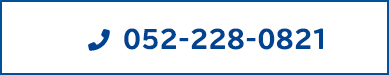 0574-25-0211